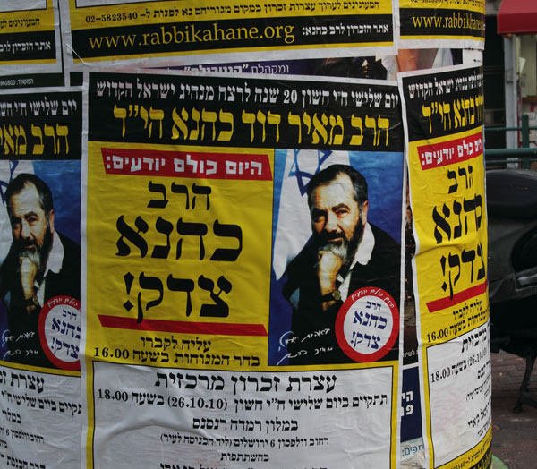 Bills posted for a Rabbi Meir Kahane memorial rally. Photograph: Yossi Gurvitz